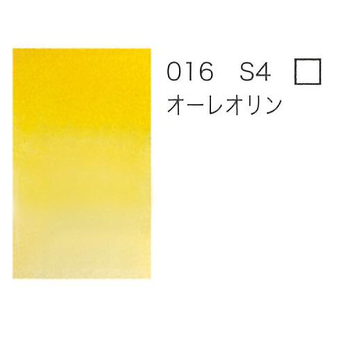 W&N プロフェッショナル水彩ハーフパン 016オーレオリン