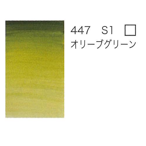 W&N プロフェッショナル水彩ハーフパン 447オリーブグリーン