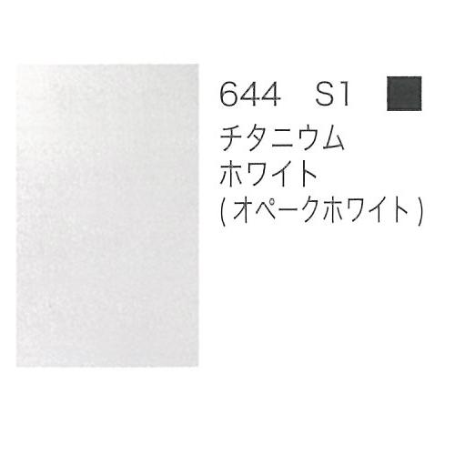 W&N プロフェッショナル水彩ハーフパン 644チタニウムホワイト(オペークホワイト)