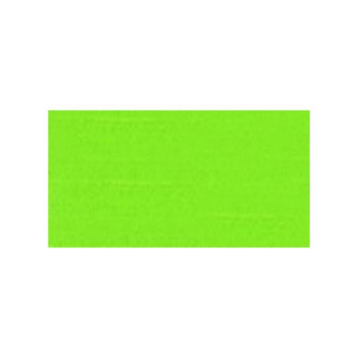ニッカー アクリックガッシュ20ml AG077 ブライトグリーン