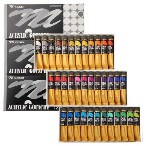 ニッカー アクリックガッシュ20ml 36色セット(AG36)