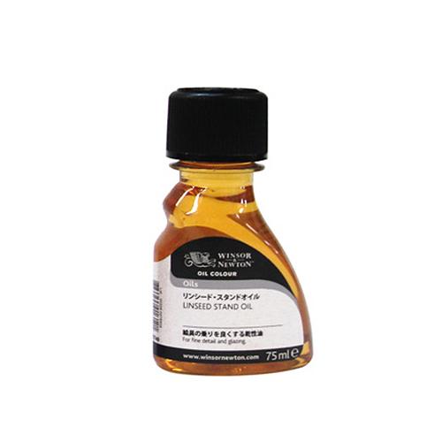 W&N 画用液 リンシード・スタンドオイル 75ml