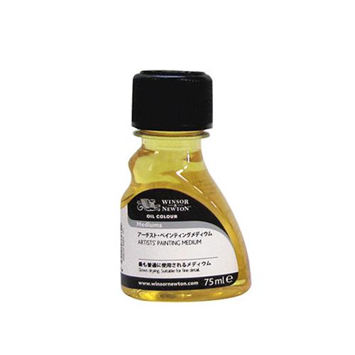 W&N 画用液 アーチスト・ペインティングメディウム 75ml