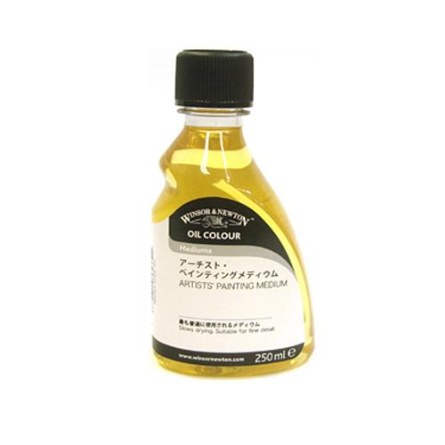 W&N 画用液 アーチスト・ペインティングメディウム 250ml