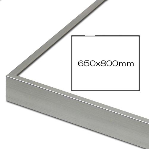 トップフレーム5<ステン> 650x800