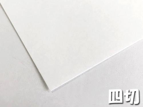 KMKケント紙#200(209g)4/6判四切:20枚