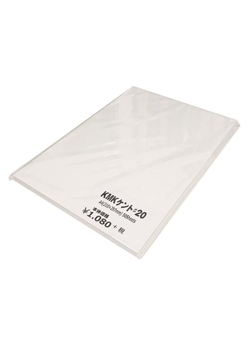 KMKケント紙#20(209g)A4パック[50枚入]