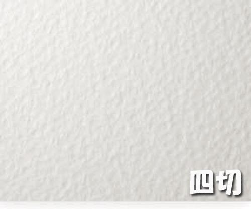 ランプライト水彩紙(300g)4/6判四切:20枚
