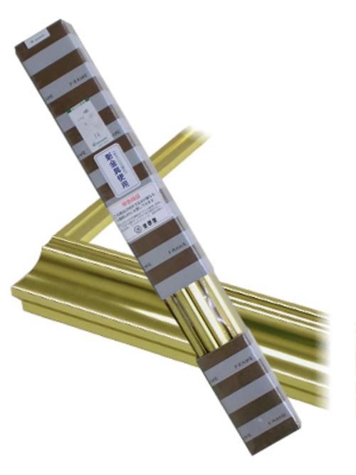 菊型<ゴールド> F8