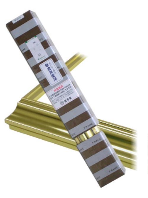 菊型<ゴールド> M4