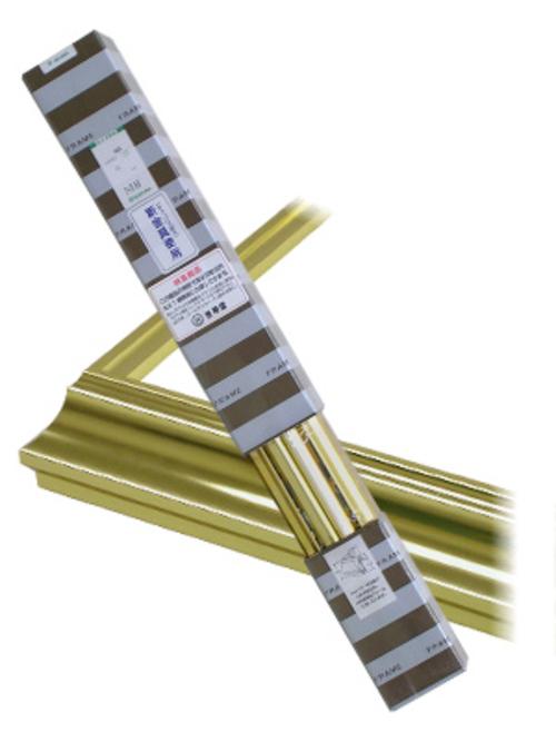 菊型<ゴールド> M8
