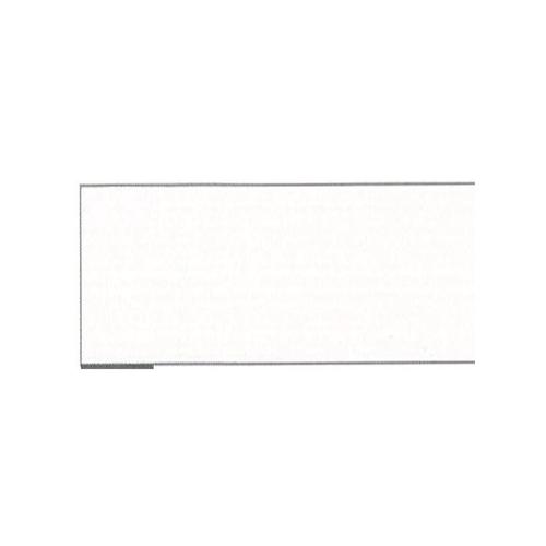 クサカベ アキーラ40ml 069ミキシングホワイト