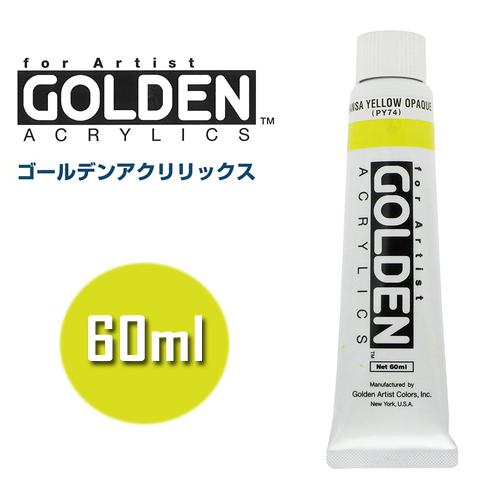 ゴールデン アクリリックス 60ml