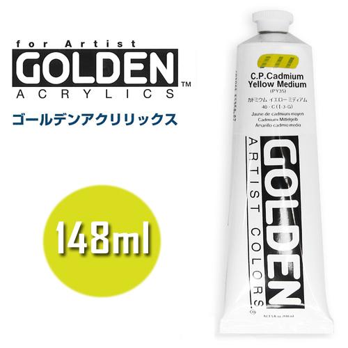 ゴールデン アクリリックス 148ml