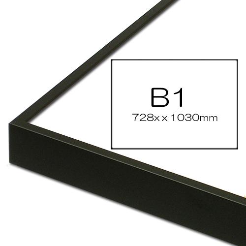 トップフレーム5<黒> B1