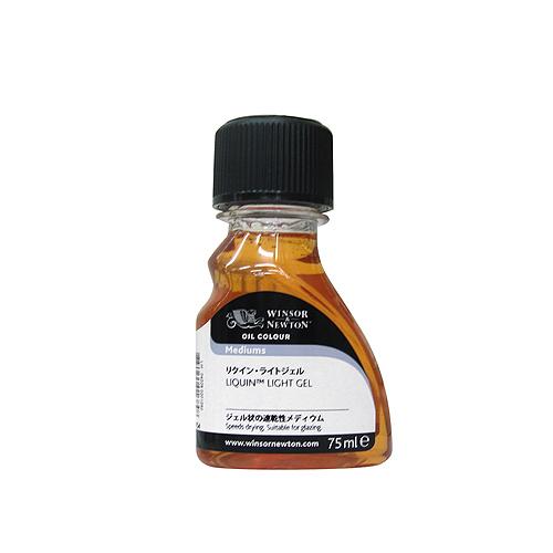 W&N 画用液 リクイン・ライトジェル 75ml