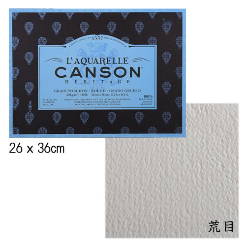 ヘリテージ水彩紙 ブロック【荒目】26x36cm