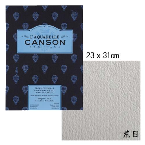 ヘリテージ水彩紙 パッド【荒目】23x31cm
