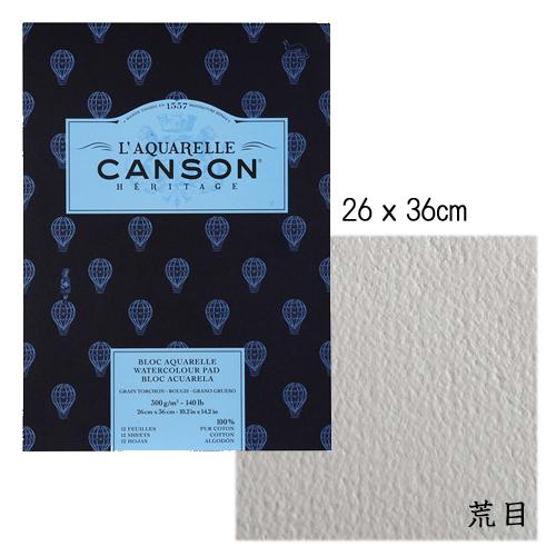 ヘリテージ水彩紙 パッド【荒目】26x36cm