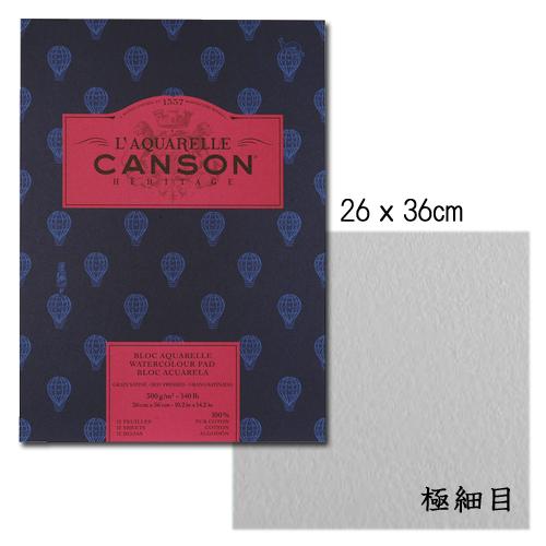 ヘリテージ水彩紙 パッド【極細】26x36cm