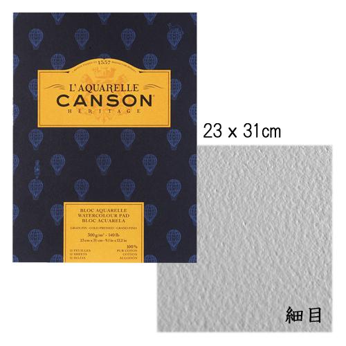 ヘリテージ水彩紙 パッド【細目】23x31cm