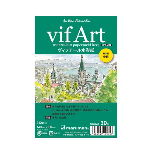 マルマン PCパック ヴィフアール【中目】S143VC