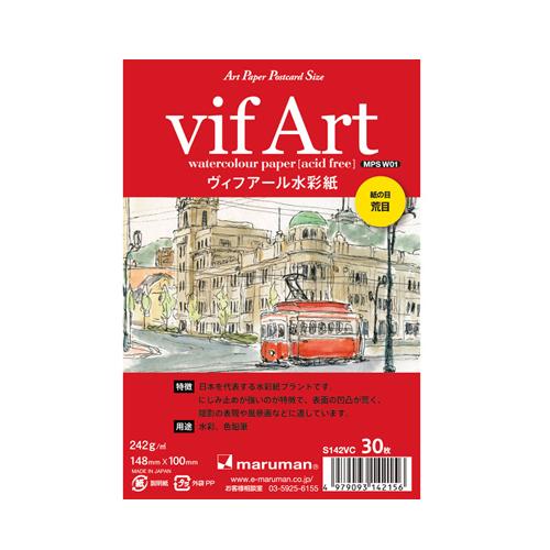 マルマン PCパック ヴィフアール【荒目】S142VC
