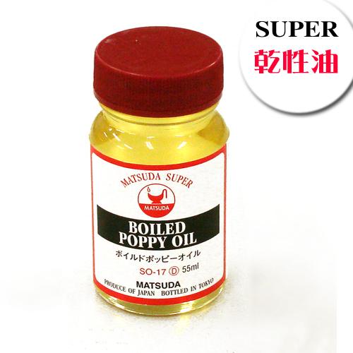 マツダ スーパー画用液 スタンドポピーオイル