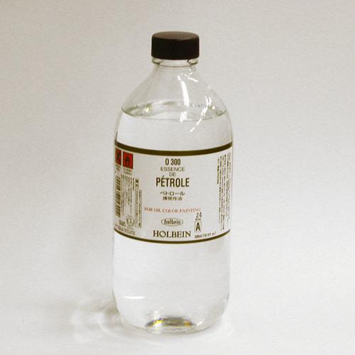 ホルベイン 画用液 ペトロール 500ml(O300)