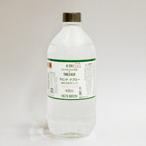 ホルベイン 画用液 ラピッドタブロー 500ml(O320)