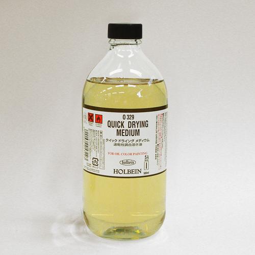 ホルベイン 画用液 クイックドライングメディウム 500ml(O329)