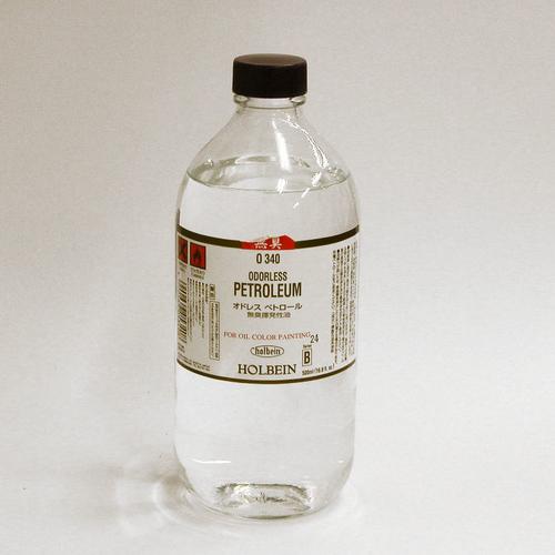 ホルベイン 画用液 オドレスペトロール 500ml(O340)
