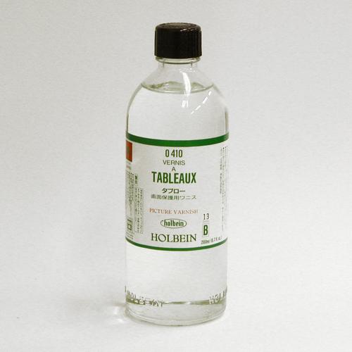 ホルベイン 画用液 タブロー 200ml(O410)
