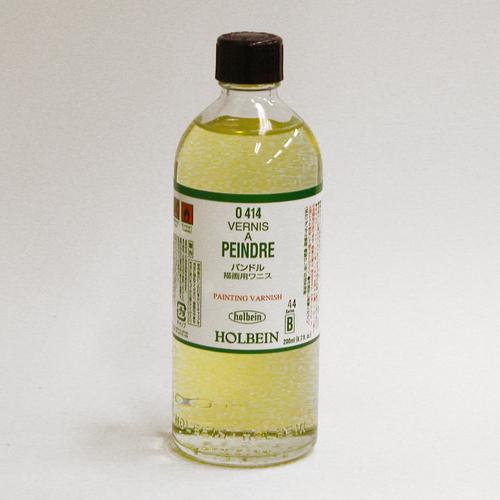 ホルベイン 画用液 パンドル 200ml(O414)