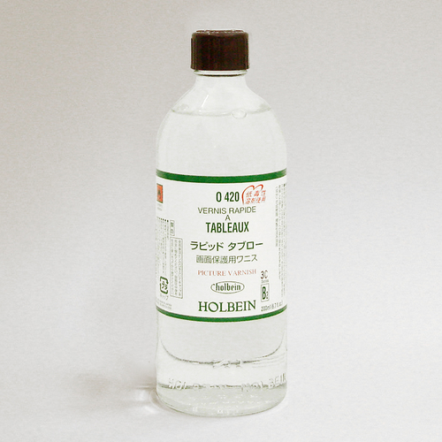 ホルベイン 画用液 ラピッドタブロー 200ml(O420)