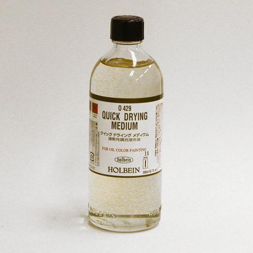 ホルベイン 画用液 クイックドライングメディウム 200ml(O429)