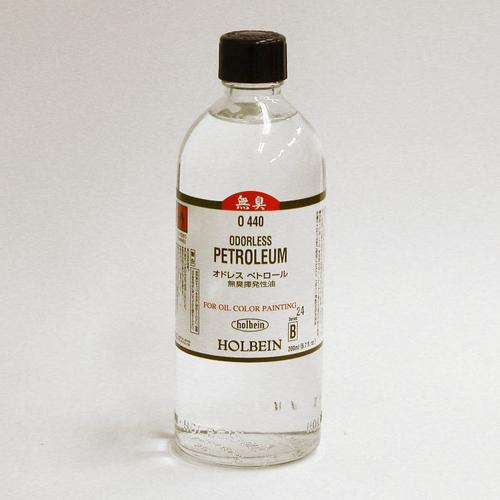 ホルベイン 画用液 オドレスペトロール 200ml(O440)