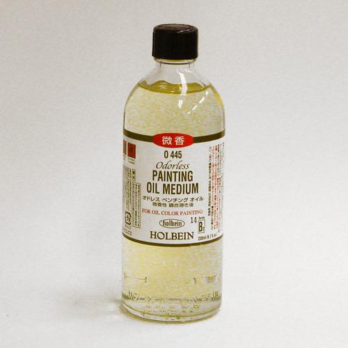 ホルベイン 画用液 オドレスペンチングオイル 200ml(O445)