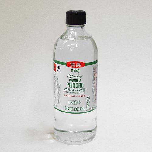 ホルベイン 画用液 オドレスパンドル 200ml(O449)