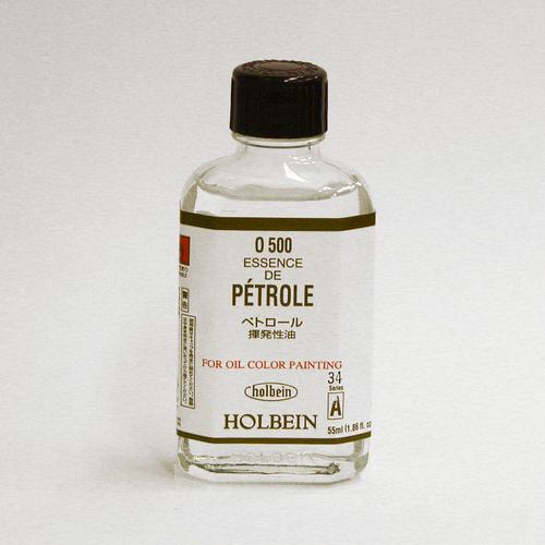 ホルベイン 画用液 ペトロール 55ml(O500)