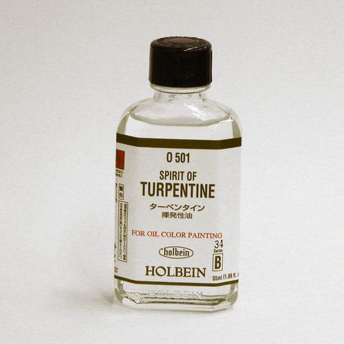 ホルベイン 画用液 ターペンタイン 55ml(O501)