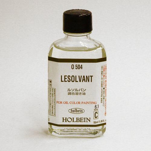 ホルベイン 画用液 ルソルバン 55ml(O504)
