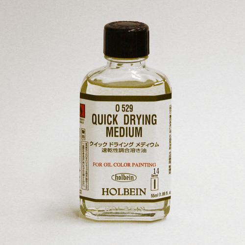 ホルベイン 画用液 クイックドライングメディウム 55ml(O529)