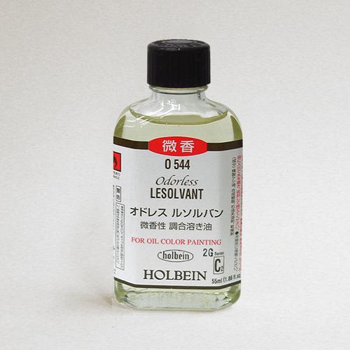 ホルベイン 画用液 オドレスルソルバン 55ml(O544)