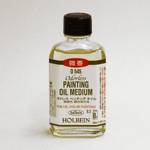 ホルベイン 画用液 オドレスペンチングオイル 55ml(O545)