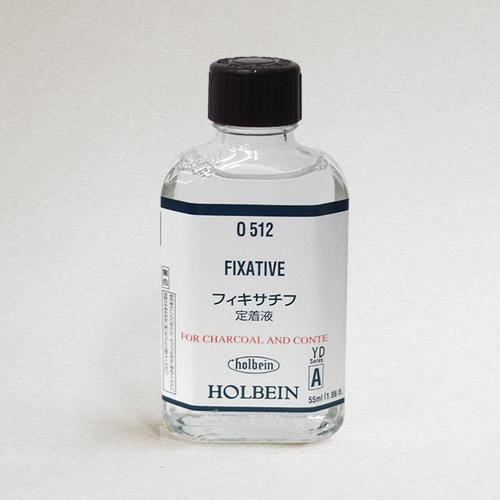 ホルベイン 画用液 フィキサチフ55ml(O512)