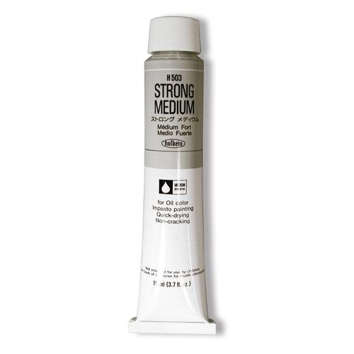 ホルベイン 画用液 ストロングメディウム 20号(H503)