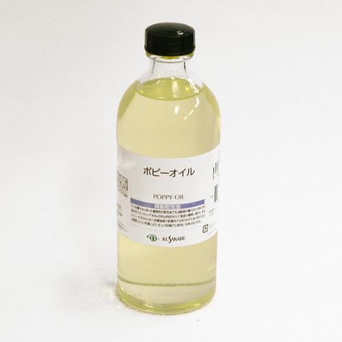 クサカベ 画用液 ポピーオイル 250ml