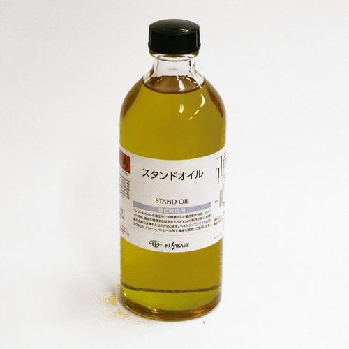 クサカベ 画用液 スタンドオイル 250ml