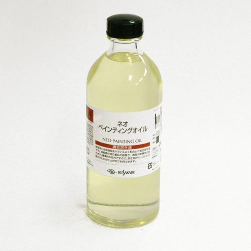クサカベ 画用液 ネオペインティングオイル 250ml